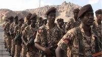 انسحاب جزئي للقوات السودانية غربي اليمن