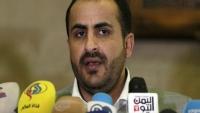 وفد الحوثيين يبحث مع نائب وزير الخارجية الروسي المسار السياسي واتفاق السويد