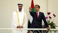 شركات إندونيسية وإماراتية توقع اتفاقيات بقيمة 9.7 مليار دولار