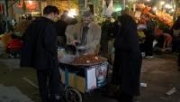 الإيرانيون تحت نيران الغلاء والعقوبات ترفع التضخم 40%