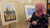 القدس وإسطنبول.. عشق يسكن قلب فنانة مقدسية