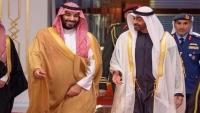 لوب لوغ: انسحاب الإمارات من اليمن سيكون له آثار أوسع على العلاقات مع السعودية (ترجمة خاصة)