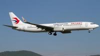 بوينغ لا تستبعد تعليق إنتاج طائرة ماكس 737
