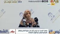 توكل كرمان: الدفاع عن مرسي دفاع عن القيم المنحازة للديمقراطية