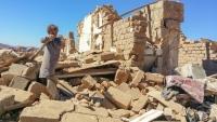 تقرير حقوقي: 546 منزلا فجرتهم ونهبتهم جماعة الحوثي في حجور