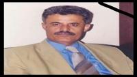 وفاة برلماني يمني في القاهرة