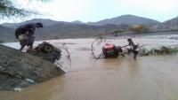 أبين.. وفاة 3 مواطنين وجرف مساحات واسعة من الأراضي الزراعية جراء تدفق السيول