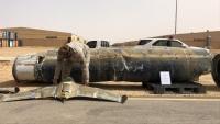 الحوثيون يعلنون استهدف مقر لقيادة التحالف جنوبي السعودية بصاروخ باليستي