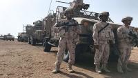 """مركز """"كارنيجي"""": انسحاب الإمارات من اليمن إعادة تموضع وتحسين صورتها"""