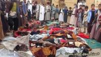 مقتل 13 مدنياً بينهم أطفال بقصف للتحالف استهدف سوقاً شعبياً بصعدة