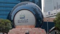 """""""قطر للبترول"""" تستحوذ على حصة للتنقيب بسواحل أميركا الجنوبية"""