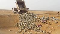 انتزاع 4198 لغما زرعها الحوثيون خلال شهر
