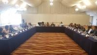 مؤتمر يمني جنوبي بالأردن يتحول إلى لقاء تشاوري