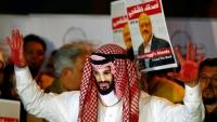 """بارونة بريطانية: تقرير كالامار أكد أن قتل خاشقجي """"مدبر بضلوع مسؤولين سعوديين كبار"""""""
