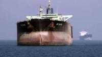 صادرات إيران من النفط تهبط في يوليو بفعل العقوبات وتنامي التوترات