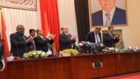 55 برلمانيا يعلنون تعليق عضويتهم احتجاجا على تردي الخدمات والأمن بحضرموت