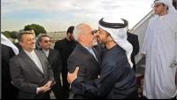جماعة الحوثي: زيارة الوفد الإماراتي إلى طهران رسالة إيجابية