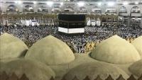 اليمن ينهي تفويج نحو 25 ألف حاج إلى الأراضي المقدسة