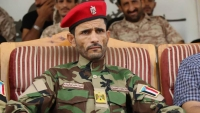 مدعوم إماراتيا وقتل بهجوم للحوثيين.. 10 معلومات عن منير اليافعي قائد اللواء الأول بالحزام الأمني