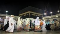 الجمعة غرة ذي الحجة وعيد الأضحى 11 أغسطس