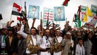 147 منظمة تدين صمت المجتمع الدولي تجاه جرائم الحوثيين بحق المدنيين