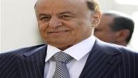 هادي يتهم قوى الارهاب والحوثيين بتعكير الوضع في المناطق المحررة