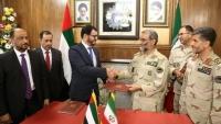 معطيات جديدة في المنطقة .. ما المستقبل الذي ينتظر اليمن؟ (تقرير)