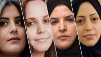 """""""العفو الدولية"""": على السلطات السعودية الإفراج عن الناشطات والناشطين"""