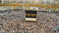 أكثر من مليون ونصف شخص يصلون السعودية لأداء مناسك الحج