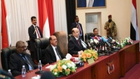 البركاني: نتابع ما يجري في عدن مع الأشقاء والقيادة السياسية