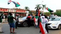 """السودان: مآخذ على """"الإعلان الدستوري"""" لإقصائه قوى معارضة"""