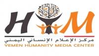 مركز الإعلام الإنساني يدين الانتهاكات بحق المنتمين للمناطق الشمالية في عدن