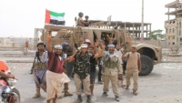 وحدات عسكرية تتولى تأمين مديريات في عدن من اعتداءات الحزام الأمني