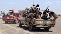 تقدير إسرائيلي يرصد مسوغات سحب القوات الإماراتية من اليمن