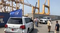 جنرال أمريكي يعتذر عن قيادة البعثة الأممية في الحديدة