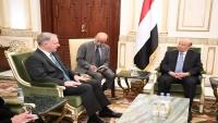 واشنطن تؤكد دعمها لأمن واستقرار اليمن