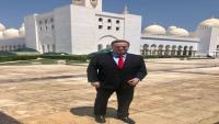 وزير الخارجية الإسرائيلي يكشف عن لقائه مسؤولين إماراتيين