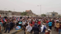 """سقوط جرحى في اشتباكات عقب تشييع """"أبو اليمامة"""" في عدن"""