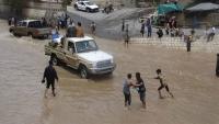 وفاة 10 أشخاص بينهم ستة أطفال بانهيار منزل جراء أمطار في المحويت