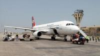 """""""اليمنية"""" تعفي المسافرين الذين تعثر سفرهم عبر مطار عدن من الرسوم"""