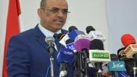 وزير الداخلية: سنقوم بواجبنا الشرعي في حماية مؤسسات الدولة