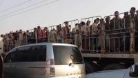 الأمم المتحدة تتهم قوات مدعومة إماراتيًا بمهاجمة مدنيين من شمالي اليمن