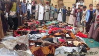 أوكسفام: مقتل أكثر من 1000 طفل في اليمن خلال عام