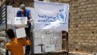 الأغذية العالمي يعلن استئناف توزيع الغذاء في صنعاء