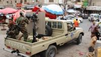 حرب شوارع ضارية وانفجارات في عدن وسط صمت التحالف