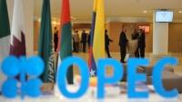 """"""" الطاقة الدولية """" تخفض توقعاتها لنمو الطلب على النفط في 2019"""