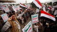 هآرتس: فشل الحملة السعودية باليمن خبر سيئ لإسرائيل