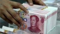 صندوق النقد يصدم أميركا.. اليوان الصيني يتماشى مع الأسس الاقتصادية