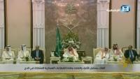 العاهل السعودي يلتقي هادي لبحث مستجدات عدن