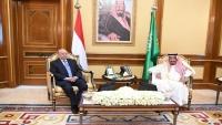 قمة يمنية سعودية والملك سلمان يرفض تجاوزات الانتقالي في عدن